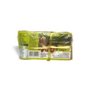 Gedroogde vijgen  |  250 gr